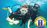 30 или 50 минути водолазно гмуркане край Созопол - с екипировка и инструктор, плюс видеозаснемане