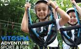 5 посещения на целодневен летен лагер за деца на 6 - 15г
