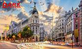 През Декември екскурзия до Мадрид с възможност за посещение на Толедо! 3 нощувки със закуски, плюс самолетен транспорт