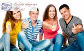 Интензивен езиков курс по английски, немски, испански или италиански