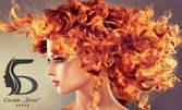 Дълготрайно къдрене на коса, плюс подстригване и оформяне със сешоар