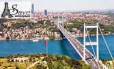 Екскурзия до Истанбул за 8 Март! 4 нощувки със закуски, плюс транспорт