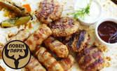 700гр плато с кюфтета и кебапчета на скара, сосчета и хлебче