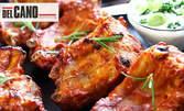 1500гр апетитно хапване! Свински ребърца на скара, мариновани пилешки пържолки от бут и картофки по селски