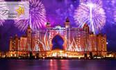 Ранни записвания за Нова година в Дубай! 5 нощувки със закуски, плюс самолетен транспорт