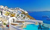 Почивка на остров Крит! 3 нощувки със закуски, плюс самолетен и автобусен транспорт и посещение на Солун