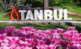 Пъстра пролет в Истанбул! Екскурзия с 3 нощувки със закуски, плюс транспорт и туристически програми