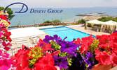 Почивка в Свети Влас! 3, 5 или 7 нощувки в апартамент за до шестима, плюс басейн, паркинг и чадър и шезлонги на плажа
