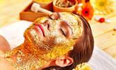 Шведски масаж на гръб или цяло тяло, плюс масаж и маска с 24К нано злато на лице