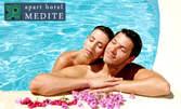 Три или пет нощувки за двама в Апарт хотел Медите, Сандански - на половин цена