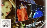 """Музикалният спектакъл на Милица Гладнишка """"Титанично"""" - на 13 Октомври"""