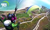 Панорамен полет с парапланер над Албена, Топола или Каварна, плюс HD видеозаснемане