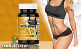 Хранителна добавка Slim Down - за изгаряне на мазнините и контролиране на апетита