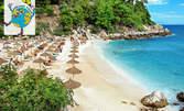 Екскурзия до остров Тасос през Юли! 3 нощувки, закуски и вечери, плюс транспорт и посещение на Порто Лагос и Кавала