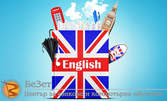 Курс по разговорен английски език, ниво А2