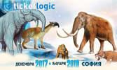 """Вход за изложбата """"Ледникова епоха"""" в Sopharma Business Towers"""