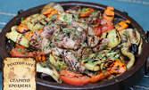 1кг сач с месце и зеленчуци