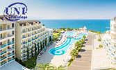 Луксозна почивка в Кушадасъ през Април и Май! 4 нощувки на база All Inclusive в Хотел Otium Sealight*****