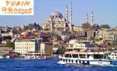 4 дни в Турция