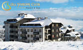 SPA и ски в Банско