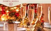 Новогодишна вечеря на бюфет и програма с DJ - в Св.св. Константин и Елена