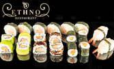 Суши сет с 16 или 22 хапки