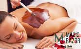 60 минути шоколадов релакс! Масаж на цяло тяло и бонус - рефлексотерапия на стъпала и масаж на лице и скалп