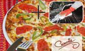 Комплексно измиване на лек автомобил, плюс вкусна пица по избор и бонус Pepsi-Cola