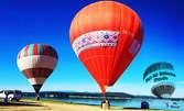 Панорамно издигане с балон за двама