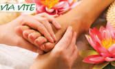 Аромамасаж на цяло тяло или китайски масаж на ходила - с до 60% отстъпка