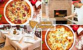 Пицария Ориджинале: 33% отстъпка