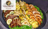 1500гр вкусно плато - пилешко и свинско месце и зеленчуци
