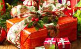 Коледа в Боровец! 1 или 2 нощувки със закуски и вечери - едната празнична с DJ, плюс SPA