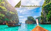 Посети Тайланд! 7 нощувки със закуски на остров Пукет, плюс самолетни билети