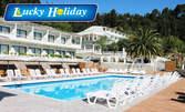 През Май на остров Корфу! 7 нощувки на база All Inclusive в Хотел Benitses Bay View 3*,