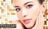 Ултразвуково почистване на лице и кислородна терапия