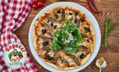 Салата и малка пица, по избор, плюс бонус - ползване на детския кът