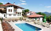 Почивка за двама в Еленския Балкан! 2 или 3 нощувки със закуски, плюс 1 или 2 вечери