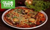 Голяма пица на пещ, или шопска салата и основно ястие по избор