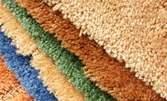 Пране на килим до 4кв.м или до 6кв.м