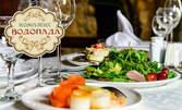 Празничен куверт за 8 човека със салата, основно ястие и десерт, по избор - в с. Храбрино