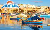 В Малта през Май! 3 нощувки със закуски в Blue Sea Bugibba 3* в Буджиба и самолетен транспорт