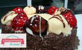 "Сладко изкушение по избор! Торта ""Шоколадов флирт"" или ""Карина"""