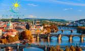 Будапеща и Нови Сад