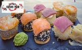 Бутиков суши сет Темари с 9 хапки