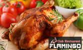 Хапване за вкъщи! Цяло печено пиле с карамелена глазура, приготвено на Josper
