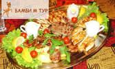 """Еднодневна екскурзия до Лесковац, Сърбия за Празника на скарата """"Рощилияда"""" на 2 Септември"""