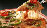 """Фамилна пица """"Капричоза"""" в ресторант - пицария """"Антъни"""", само за 8 лв"""
