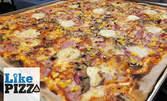 Най-голямата пица в Русе! 2.2кг пица Мамма Мариа - с безплатна доставка