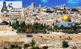 Февруари в Израел